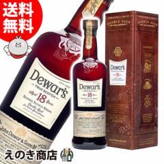 【送料無料】デュワーズ 18年 750ml ブレンデッド スコッチ ウイスキー 40度 正規品 箱付