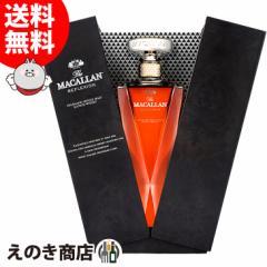 【送料無料】ザ・マッカラン リフレクション 700ml シングルモルト スコッチ ウイスキー 43度 並行輸入品 箱付