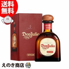 【送料無料】ドン フリオ レポサド 750ml テキーラ 40度 並行輸入品 箱付
