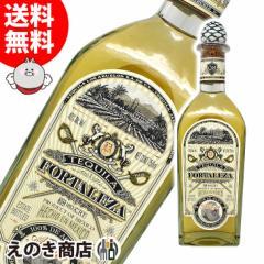 【送料無料】フォルタレサ アネホ 750ml テキーラ 40度 正規品