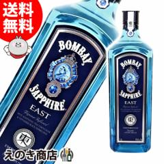 【送料無料】ボンベイサファイア イースト ジン 1000ml ジン 42度 並行輸入品