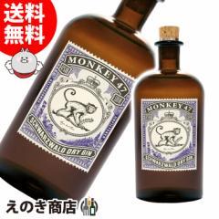 【送料無料】モンキー47 ドライジン 500ml ジン 47度 正規品