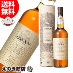 【送料無料】オーバン 14年 700ml シングルモルト ウイスキー 43度 並行輸入品 箱付