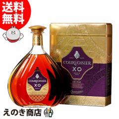 【送料無料】クルボアジェXO 700ml ブランデー コニャック 40度 並行輸入品 箱付