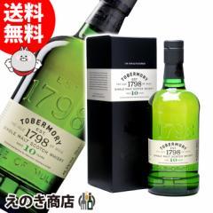 【送料無料】トバモリー 10年 700m シングルモルト スコッチ ウイスキー 46度 並行輸入品
