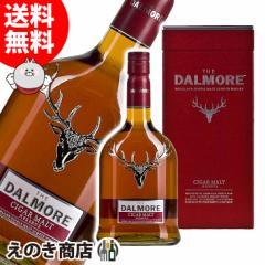 【送料無料】ダルモア シガーモルト 1000ml シングルモルト スコッチ ウイスキー 44度 並行輸入品 箱付