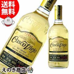 【送料無料】カスコ ヴィエホ レポサド アガベ100% 750ml テキーラ 38度 正規品 新デザインボトル