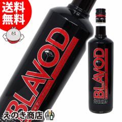 【送料無料】ブラヴォド ブラックウォッカ 1000ml ウォッカ 40度 ブラボド 並行輸入品