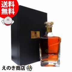 【送料無料】ジョニーウォーカー キングジョージ5世 ブルーラベル 750ml ブレンデッド スコッチ ウイスキー 43度 並行輸入品 箱付