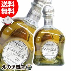 【送料無料】カサ ノブレ レポサド 750ml テキーラ 40度 正規品