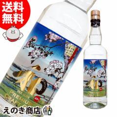 【送料無料】和GIN プレミアムクラフトジン 700ml 国産ジン 45度 明利酒類