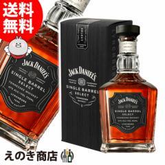 【送料無料】ジャックダニエル シングルバレル 750ml アメリカンウイスキー 35度 箱付 正規品
