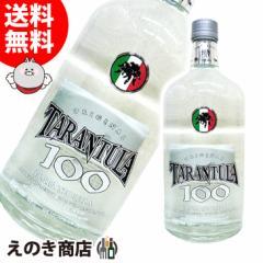【送料無料】タランチュラ 100 プラタ 750ml テキーラ 50度 並行輸入品