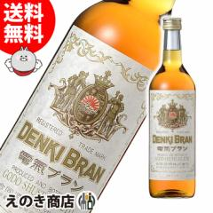 【送料無料】電気ブラン 720ml リキュール 40度 合同酒精 デンキブラン 正規品