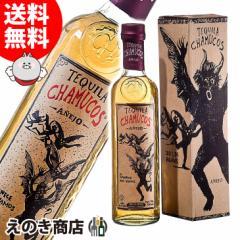 【送料無料】チャムコス アネホ 750ml テキーラ 40度 正規品