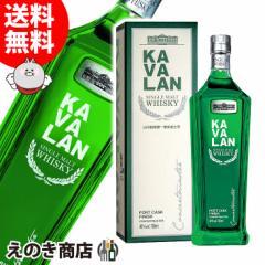 【送料無料】カバラン コンサートマスター 700ml シングルモルト ウイスキー 洋酒 60度 正規品