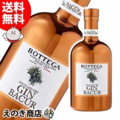 【送料無料】ボッテガ バクール ドライジン 500ml ジン 40度