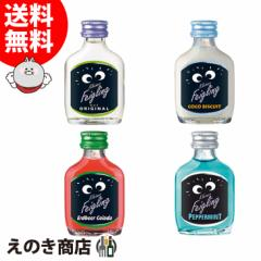 【送料無料】クライナーファイグリング 4種 各1本セット 小瓶 リキュール お酒 20度・15度 正規品