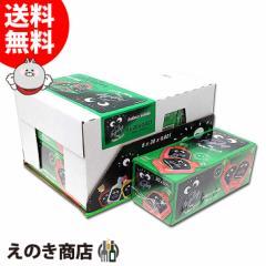【送料無料】クライナーファイグリング E6 エルドビア 20ml×20本入 6箱セット 小瓶 リキュール お酒 15度 正規品 エルダーコラーダ