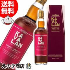 【送料無料】カバラン オロロソ シェリーオーク 700ml シングルモルト ウイスキー 洋酒 46度 正規品