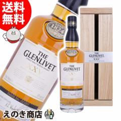 【送料無料】ザ・グレンリベット25年 700ml シングルモルト スコッチ ウイスキー 43度