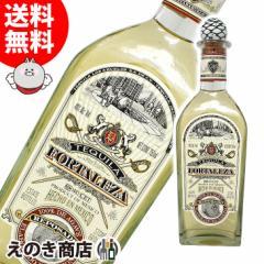 【送料無料】フォルタレサ レポサド 750ml テキーラ 40度 正規品