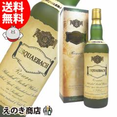 【送料無料】ウシュクベ リザーブ 700ml ブレンデッド スコッチ ウイスキー 43度 並行輸入品