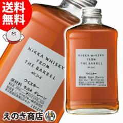 【送料無料】ニッカ フロム・ザ・バレル 500ml ウイスキー 51.4度 正規品