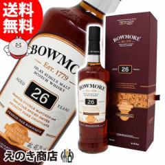 【送料無料】ボウモア 26年 赤ワインカスク ヴィンナーズトリロジー 700ml シングルモルト スコッチ ウイスキー 48.7度 並行輸入品