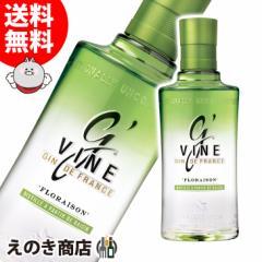 【送料無料】ジーヴァインジン フロレゾン 700ml ジン 40度 正規品