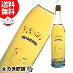 【送料無料】ポルフィディオ クエルカス 700ml テキーラ 38度 正規品