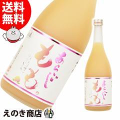 【送料無料】梅乃宿 あらごしもも酒 720ml 桃リキュール 8度 梅乃宿酒造 国産もも使用