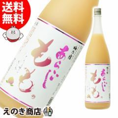 【送料無料】梅乃宿 あらごしもも酒 1800ml リキュール 8度 梅乃宿酒造 国産もも使用