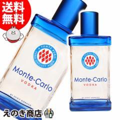 【送料無料】モンテカルロ ウォッカ 700ml ウォッカ 40度 並行輸入品