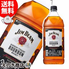 【送料無料】ジムビーム 2.7L ペットボトル 2700ml バーボン ウイスキー 40度 正規品