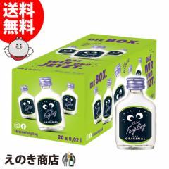 【送料無料】クライナーファイグリング O オリジナル 20ml×20本 小瓶 リキュール お酒 20度 正規品 いちぢく・イチジク