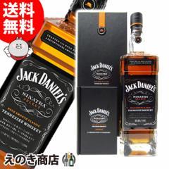 【送料無料】ジャックダニエル シナトラ セレクト 1000ml アメリカンウイスキー 45度 並行輸入品