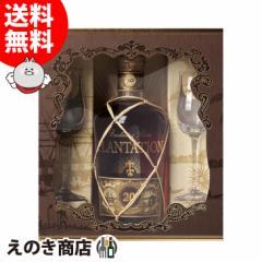 【送料無料】プランテーション ラム バルバドスXO グラス2個セット 700ml ラム 40度 正規品 箱付
