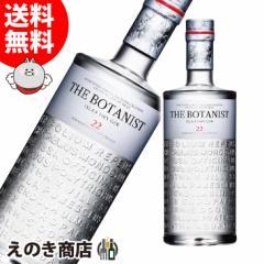 【送料無料】ザ・ボタニスト アイラ ドライジン ブルイックラディ 700ml ジン 46度 正規品