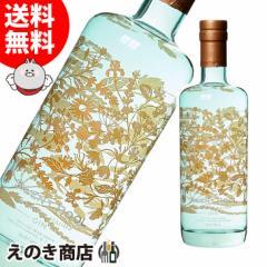 【送料無料】サイレントプール ジン 700ml ジン 43度 正規品