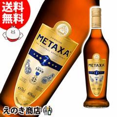 【送料無料】メタクサ セブンスター(7スター) 700ml ブランデー 40度 並行輸入品