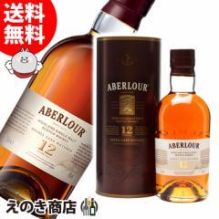 【送料無料】アベラワー 12年 ダブルカスクマチュアード 700ml シングルモルト ウイスキー 40度 並行輸入品