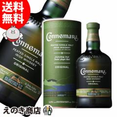 【送料無料】カネマラ 700ml シングルモルト アイリッシュ ウイスキー 40度 正規品 箱付
