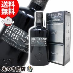 【送料無料】ハイランドパーク フルボリューム 700ml シングルモルト スコッチ ウイスキー 47.2度 正規品