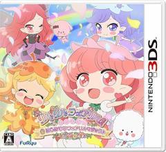 リルリルフェアリル キラキラ☆はじめてのフェアリルマジック ニンテンドー3DS