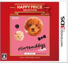 (BEST)ニンテンドッグス+キャッツ(トイ・プードル&Newフレンズ)ハッピープライスセレクション 3DS