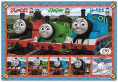 26-917 ピクチュアパズル トーマスとがんばるなかま