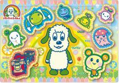 26-919 ピクチュアパズル ワンワンとうーたん みんなよろしくね