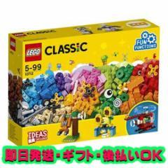 10712 LEGO レゴ クラシック アイデアパーツ<歯車セット> 作品