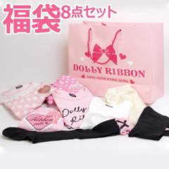 246d51ca8bc46d 福袋 Dolly Ribbon(ドーリーリボン) 女の子 キッズ ガールズ 服 パーカー トレーナー Tシャツ スカート